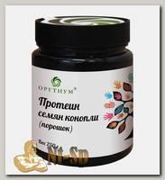 Протеин семян конопли