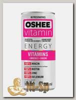 Vitamin Energy Vitamins Minerals