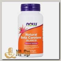 Natural Beta Carotene 25000