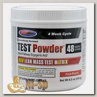 Test Powder