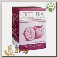 Diet Tea (Диетический чай)