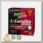 L-Carnitin Attack