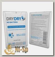 Антибактериальный спрей для рук DryDry No Bacteria