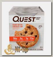 Quest Cookies 58-59 г