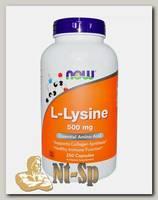 L-Lysine 500 мг