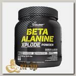 Beta-alanine Xplode