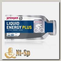 Liquid Energy Plus