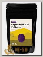 Organic Mulberries (Черная шелковица)