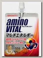 Amino Vital Multi Energy