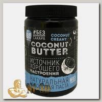 Coconut Butter (Кокосовая паста)