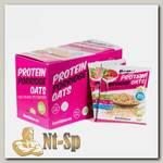 Protein Porridge Oats