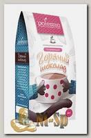 Горячий шоколад Согревающий быстрорастворимый