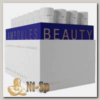 Neolle Ampoules Beauty