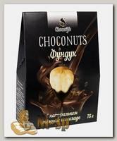Фундук в натуральном тёмном шоколаде