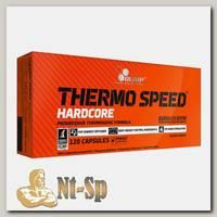 Thermo Speed Hardcore Mega Caps