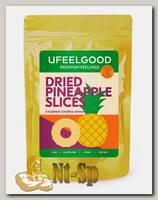 Чипсы ананасовые Dried Pinapple Slices