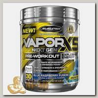 Vapor X5 Next Gen