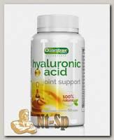 Гиалуроновая кислота Hyaluronic Acid
