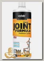 Joint Formula