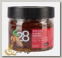 Арахисовая халва-паста шоколадная с какао и сиропом фиников