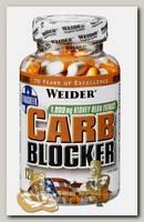 Carb Blocker (блокатор углеводов)