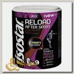 Reload After Sport