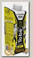 To Be Slim L-Carnitine 1500 мг