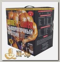 Атлет Power Сывороточный протеин