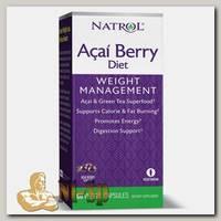 AcaiBerry 500 mg